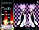DJMAX Ladymade Star