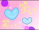 奥華子さんの「笑って笑って」をバイオリ
