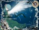 【初音ミクオリジナル#7】ala【フラメンコ