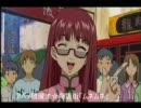 【ラジオ】久川綾のSHINY NIGHT 1997・10・25
