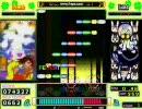 【PMS】Galaxy Forest 11.6&12 op.2/スクリーン2 thumbnail