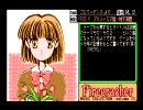 【ニコニコ動画】FC88MCV28 Firecracker Music Collection v28 ~Dedicated to MANABU SAITO~を解析してみた