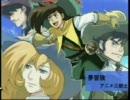 夢冒険 thumbnail