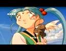 1994年に放映開始したアニメのOPメドレー(その3)