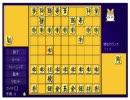 ハム将棋に短手数で勝つ