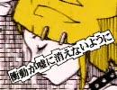 【鏡音リン】 ハローノストラ 【オリジナル曲】