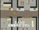 Moon Whistle XP プロモーション・ビデオ