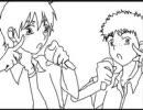 【大振り】(女性向)修正版:西浦ーぜッ!カラオケ大会(ver.1