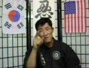朝鮮忍者「忍耐術のアシスタントインストラクター達に告ぐ」その1