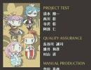 特攻姫君Aチーム セブンスドラゴン ゆっくり実況 【最終話】