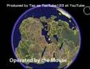 Google Earth+SpaceNavigator操作 映画サントラ付