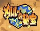 「メルルーの秘宝」無料携帯電話オンラインRPG