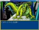 AirRPG を実況しながら初プレイ パート85