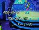 JOYSOUND Wii あいつこそがテニスの王子様 カラオケ