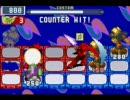 ロックマンエグゼ 戦闘BGM集2