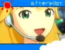 アイドルマスター 「Lucky You」 afterpilot