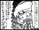 【東方4コマ】マリアリ地獄編、他 thumbnail