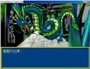 AirRPG を実況しながら初プレイ パート86