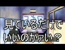 【アイドルマスター×マッスル行進曲】社長のアイドル紹介が大変な事に