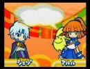 ぷよぷよ! 15th anniversary 漫才デモ「シェゾ&アルル」
