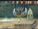 【作業用BGM】お気に入りのRPG戦闘BGM10曲
