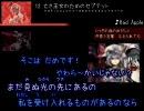 七色のニコニコ動画.カラオケ字幕.ver 【