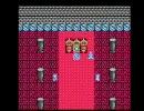 ドラクエ3 TAS(1:16:31.08) 日本版再々更新 最終調整版(1/3) thumbnail