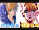 【レン×バルシェ】右肩の蝶レンver【合わせてみた修正】 thumbnail