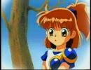 ぷよぷよアニメ DSアニメ総集編'98