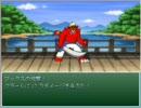 【RPGツクール2000】モンスターが主人公のRPGをプレイするPart1