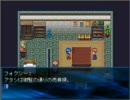 RPGツクール2000のゲーム セラフィックブルーをプレイ16