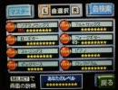 バンブラDX 「NOTE」 【コブクロ】 thumbnail