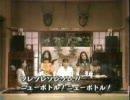 アルファベット2/3 episode J(第10話その1)