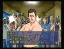 ファイプロZ ぼやき実況 ストーリー攻略 沖田勝志 Round7