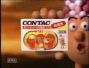 【ニコニコ動画】CM チンコンタックを解析してみた