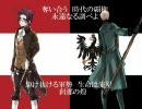 【ヘタリア】死.せ.る.英.雄.達.の.戦.いで七年戦争【描いてみた】 thumbnail