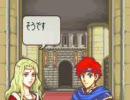 ファイアーエムブレム~封印の剣~ CCできない戦士達 2章