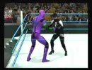 WWE SvR2007 エヴァンゲリオン「見知らぬ、天井」
