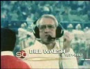 【NFL】Bill Walsh 特集