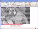 動画→AA動画変換ツールサンプル1「ドロー!モンスターカード!」