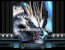 waxing and warabimoching