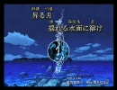 人気の「アオイシロ」動画 657本 -【ニコカラ】アオイシロOP 闇の彼方に onvocal