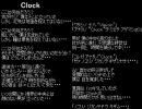 Sound Horizon - Clock