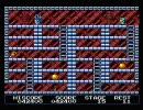MSX2版 エルギーザの封印(王家の谷2) プレイ動画11面~15面