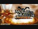 モンスターハンター2(dos) サウンドトラック -BOUNUS BGM-