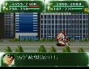 第4次スーパーロボット大戦Sを好き勝手にやらせてもらおうか!!part48