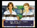 【テニスの王子様】RUSH&DREAM!夢イベント3