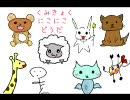 組曲『ニコニコ動画』 【実谷てんエスペイPUPIチェロスnamルシュカ葉】 thumbnail