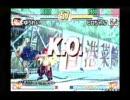 3rd九州大会個人戦 Bブロック3回戦第3試合 2005/8/20