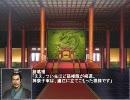 【三国志Ⅸ】軟国志 第16幕 ~神鎮祭 意地と意義~